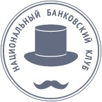 The National Banking Club